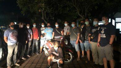 Photo of Pembunuh Sadis Pegawai Bank Mandiri Ditangkap