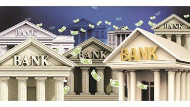 Photo of Ini 10 Bank yang Eksis di Masa Pandemi Covid-19